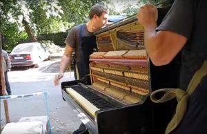 Грузчики пианино